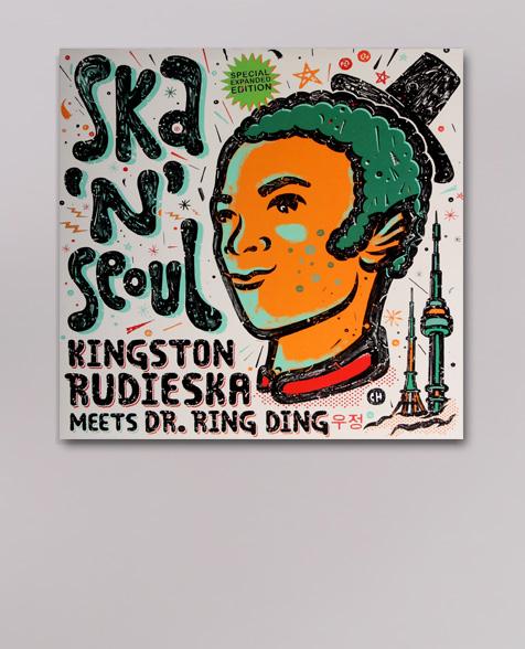 Dr. Ring Ding Ska'n'Seoul LP