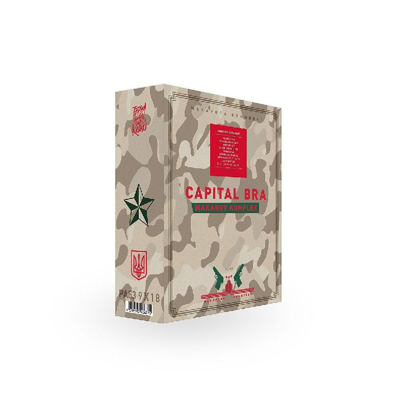 Capital Bra Capital Bra  - Makarov Komplex CD BOX Premiumbox